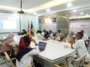 Paparan Rapat Koordinasi Persiapan Pelayanan Dengan Menggunakan 4.0 Dalam Kondisi New Normal