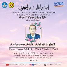 Turut Berduka Cita Atas Meninggalnya Bpk Soeharyono, SMPh  S.Pd, M.Sc(HC)
